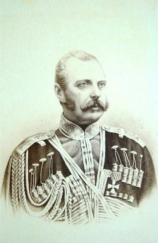 Czar Alexander ll was killed