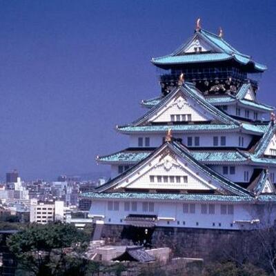 Feudal Japan timeline