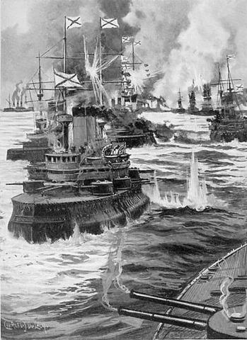 The Russian Fleet battle of Tsushima end