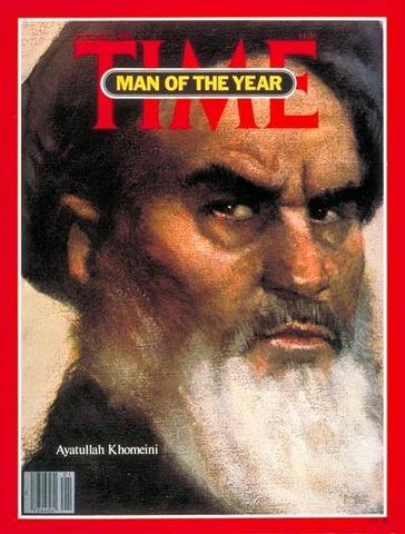 Ruhollah khomeini Named Man of the Year