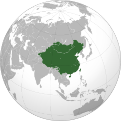 Overthrow of the Qing Dynasty