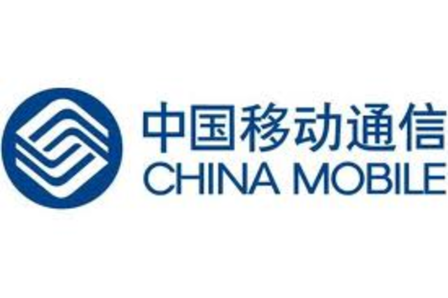 Partnership with China Mobile.