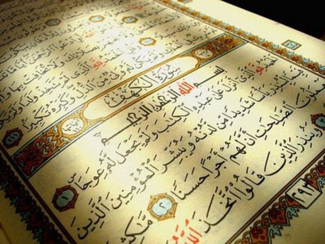 Muhammed's Message