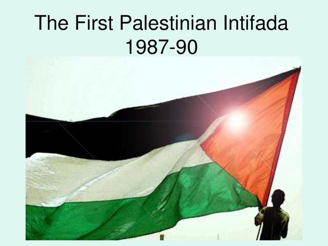 1st Palestinian Intifada