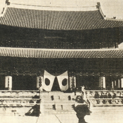 5 Events Leading to Annexation of Korea timeline