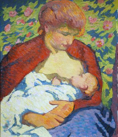 Statligt stöd till moderskapshjälp