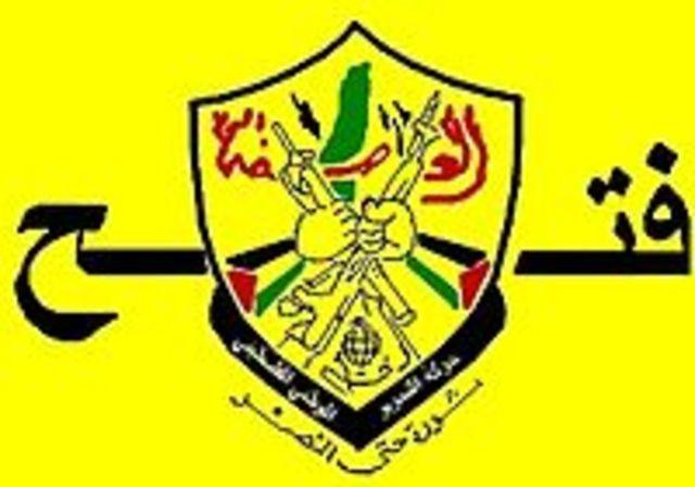 Creation of the Fatah