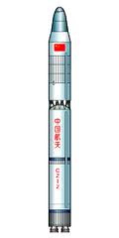 Chengzheng 2