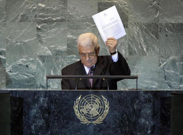 Palestine Requests Membership
