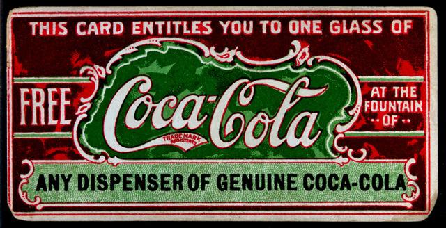 coca cola coupons