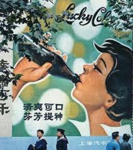 coca cola in china