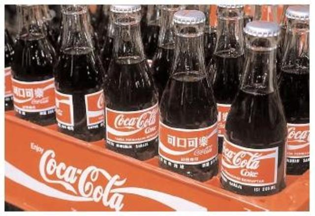 Coca-Cola was first invented