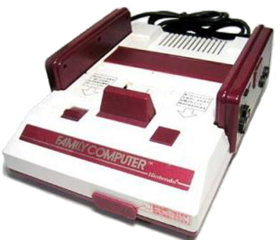 The Nintendo Famicom Was Released, This Was the Predesessor to the Classic NES System