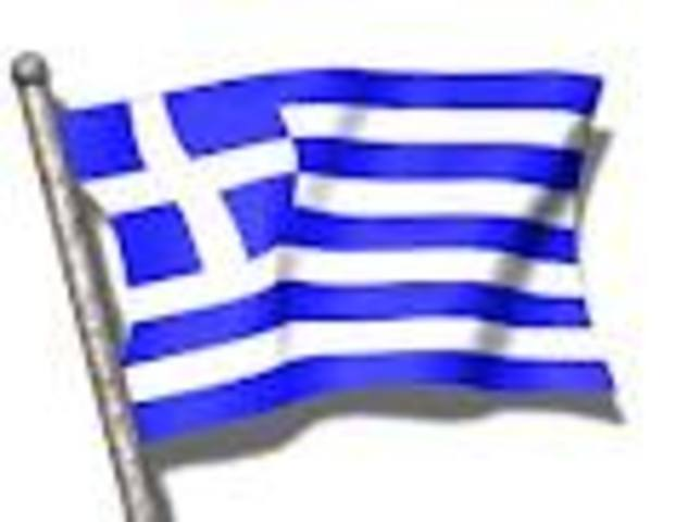 Incorporación de Grecia a la UE