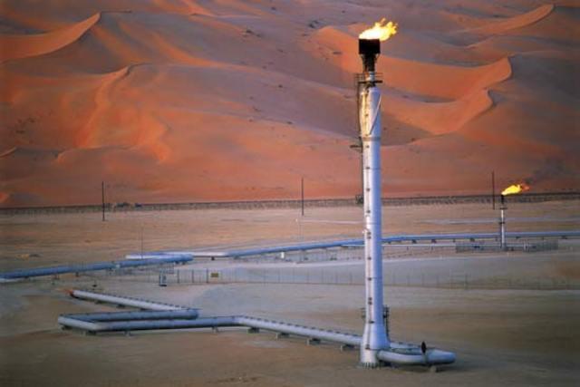 Oil in KSA