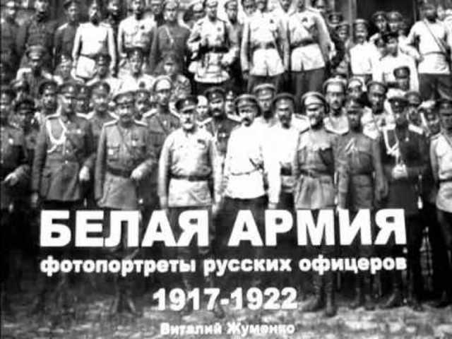 White Army Returns