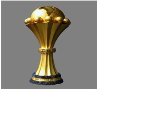 Primera edición de Copa Africana