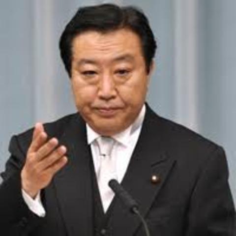 CONTROL ESTADÍSTICO DE CALIDAD EN JAPÓN