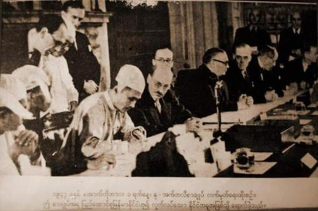 Burma becomes a sovereign republic