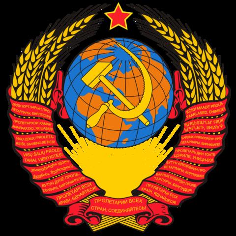 Fundación de la URSS