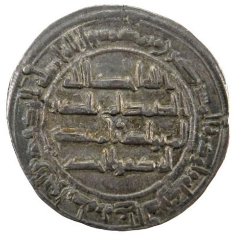 Umayyads Proclaimed Caliphs in Spain