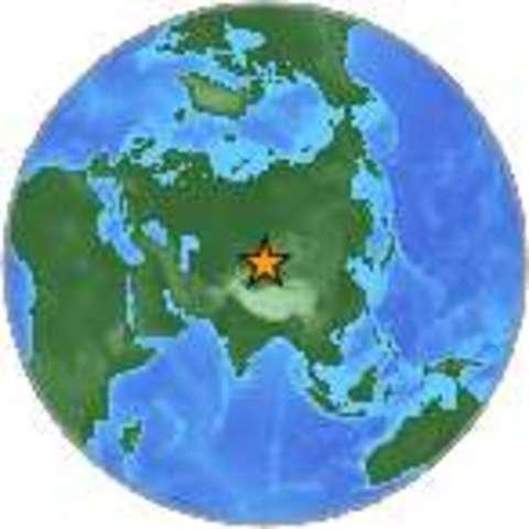 Preliminary Earthquake Report