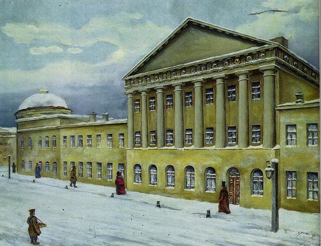 Благородный пансион при Московском университете