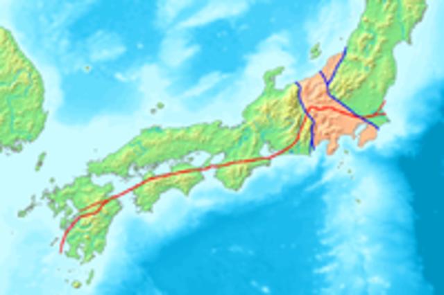 Itoigawa-Shizuoka Fault