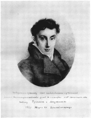В.А. Жуковский. С литографии Эстеррейха (1820)