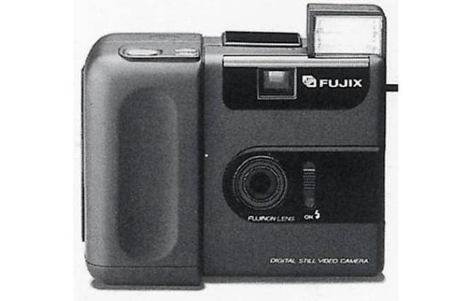 Fujix DS-1P
