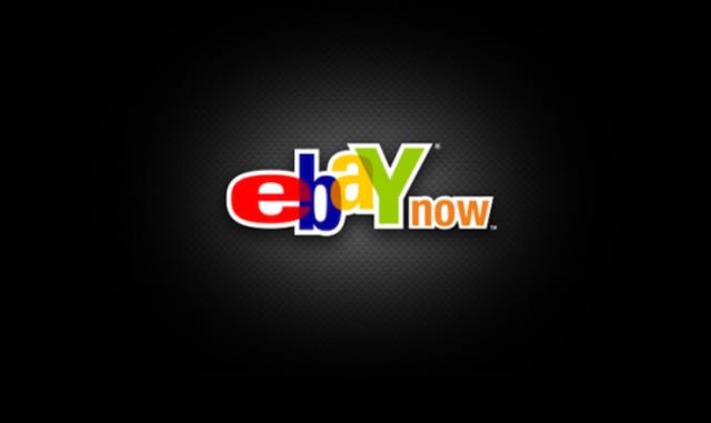 La primera casa de subastas por internet eBay