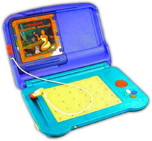 """Primer """"Computadora""""  Sega Pico"""