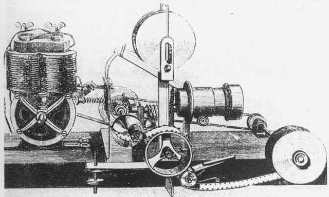 Phantoscope