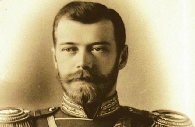 Last Russian Emperor