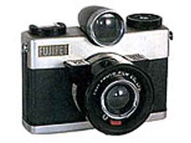 In 1888, George Eastman introduced a new camera, which he called Kodak.