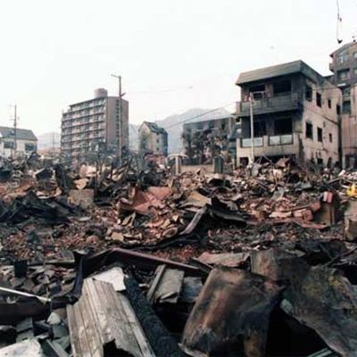 Earthquakes timeline