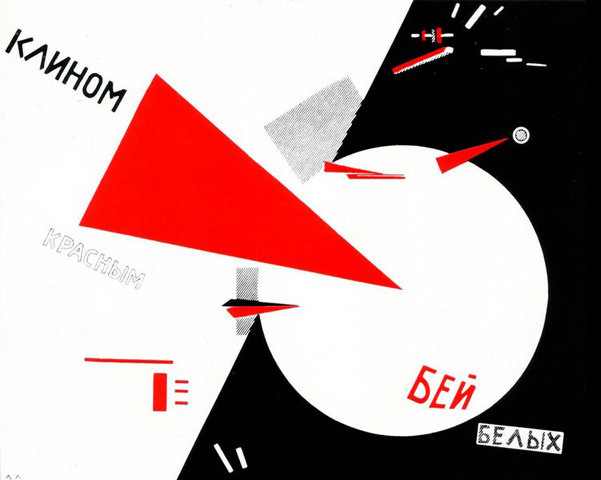 'Beat The Whites With The Red Wedge' - El Lissitzky