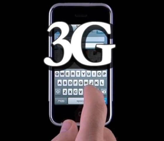 Reg 3G en México