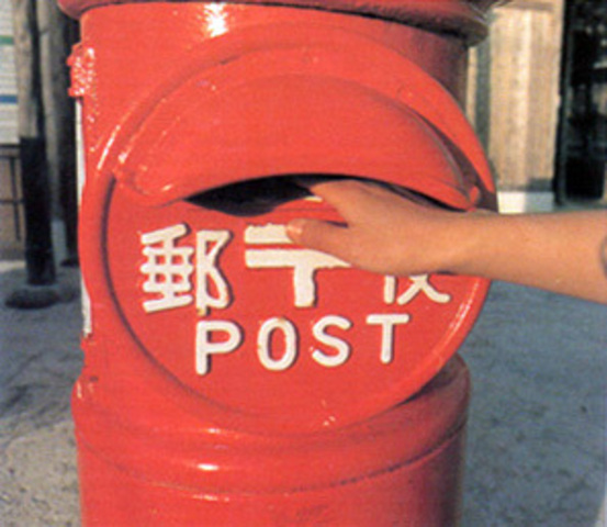 Chinese develope postal system
