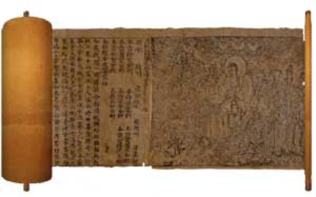 Chinese printing by inking carved wood blocks