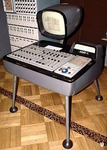 Computadora analogica