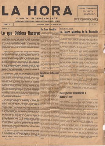 """El diario """"La Hora"""" sale a circulación"""