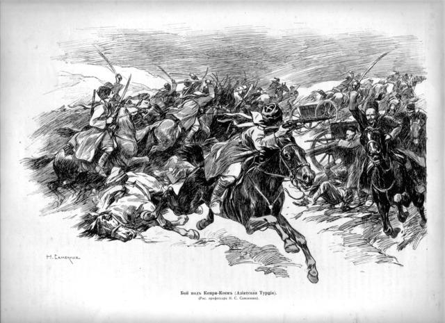 Battle of Koprukoy