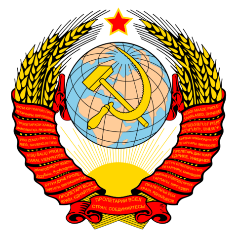 Desaparicion de la URSS