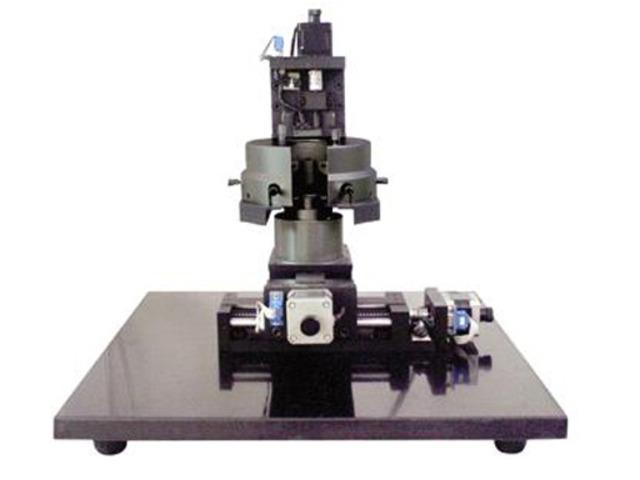 First Scanning Probe Microscope