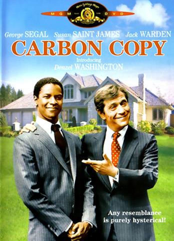 1981- Feautre Film Debut