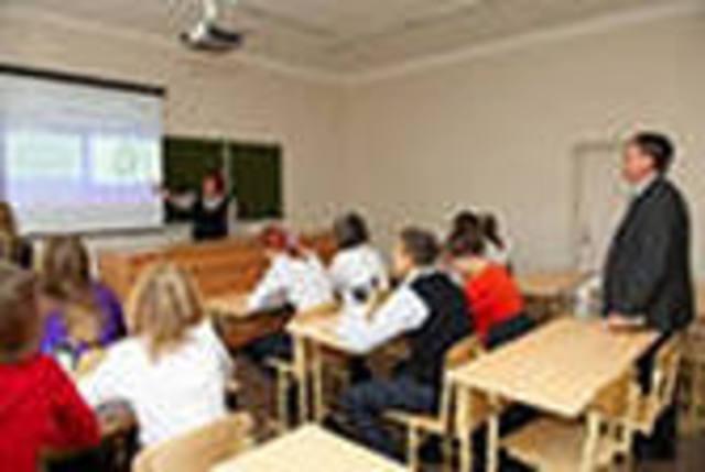 создание и развитие системы дистанционного образования