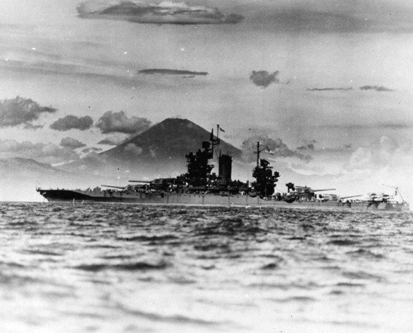 The USS New Mexico