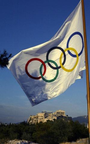 14e des Jeux de Barcelone