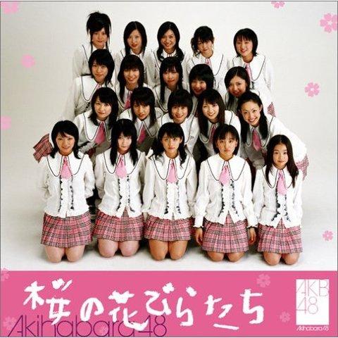"""Single Debut """"Sakura no Hanbiratachi"""""""